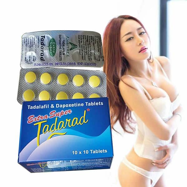 印度Tadapox他達拉非&達泊西汀片超級混合加強錠