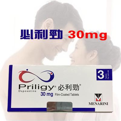 必利勁 30mg 適用輕度早洩 副作用小