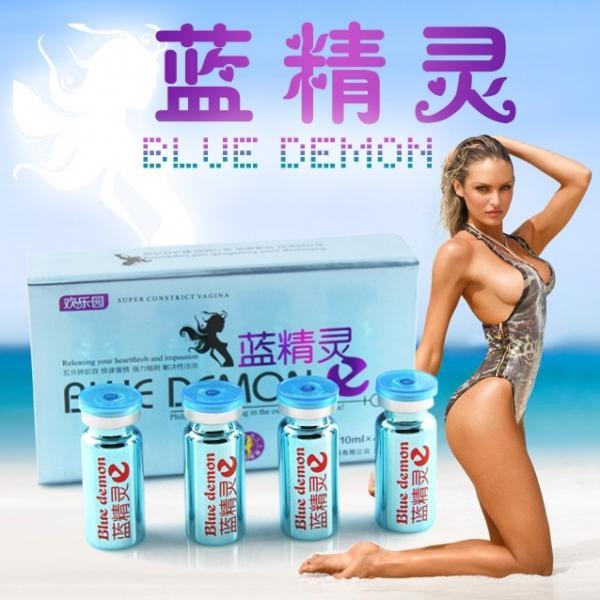 藍精靈催情水