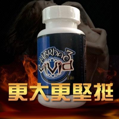 Herbal Vivid XXXL 陰莖增大丸