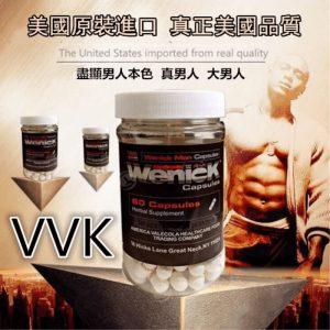 美國原裝 VVK 陰莖增大膠囊